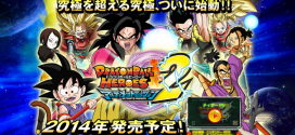 Dragon Ball Heroes: Ultimate Mission 2 | Confira o novo trailer do game para 3DS