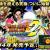 Dragon Ball Heroes: Ultimate Mission 2 | Confira o novo trailer do game para 3DS